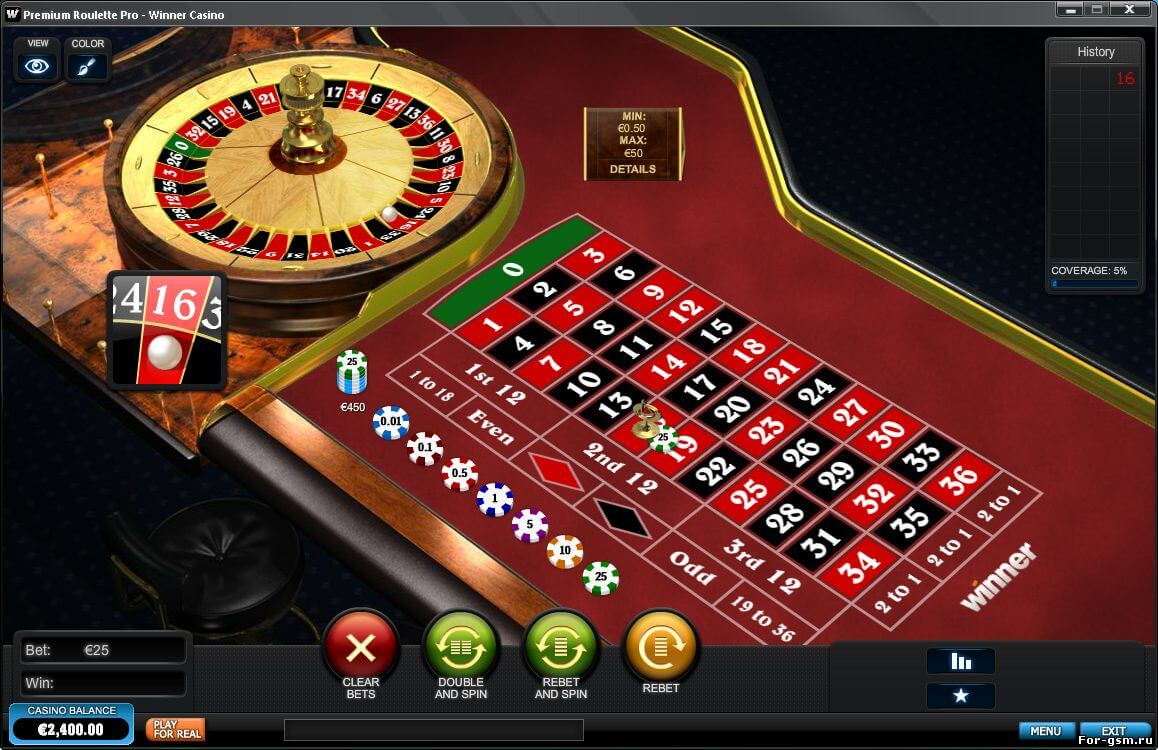 Live Roulette wheel online
